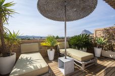 Apartment for 4 people in Javea